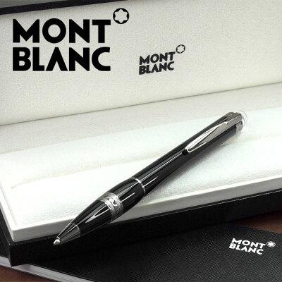 MB-105657 25690 MONTBLANC モンブラン スターウォーカーミッドナイトブラック ボールペン Star Walker Midnight Black 2年保証 高級ペン 贈り物 送料無料