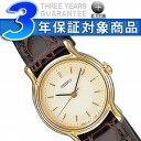 セイコースピリット 【SEIKO SPIRIT】セイコー スピリット クォーツ レディース 腕時計 SSDA034【ネコポス不可】