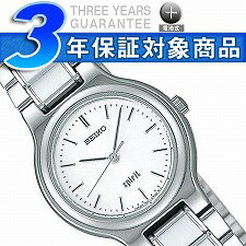 セイコースピリット 【SEIKO SPIRIT】セイコー スピリット クォーツ レディース 腕時計 SSDN003【ネコポス不可】