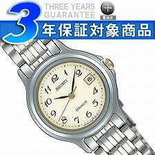 セイコースピリット 【SEIKO SPIRIT】セイコー スピリット クォーツ レディース 腕時計 STTB003【ネコポス不可】