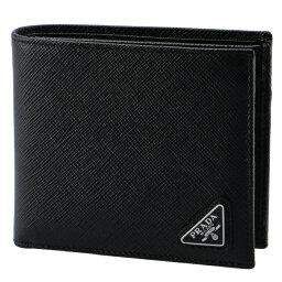 プラダ 二つ折り財布(メンズ) 【送料無料】プラダ PRADA 2017年春夏新作 型押しカーフスキン メンズ 二つ折り財布 2MO738 QHH 002