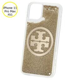 トリーバーチ スマホケース 【SALE】トリーバーチ TORY BURCH iPhoneケース iPhone11Pro MAX PERRY BOMBE グリッター アイフォン11プロ マックスケース ゴールド系 77146 0202 701