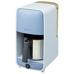 タイガー タイガー魔法瓶 TIGER ADC-A060-AS(サックスブルー) コーヒーメーカー ADCA060AS