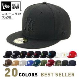 ニューエラ ニューエラ NEW ERA キャップ 59FIFTY ニューヨーク ヤンキース ベーシックカラー CAP 帽子 ぼうし おしゃれ シンプル ストリート ブランド サイズ 展開 ニューヨークヤンキース 春夏秋冬 メンズ レディース
