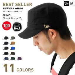 ニューエラ 帽子(メンズ) 【ポイント10倍】NEW ERA(ニューエラ) ワークキャップ WM-01 ダックキャンバス | NEW ERA CAP DUCK CANVAS | 全11色 帽子 メンズ ミリタリーキャップ 【RV-1】【UNI】