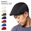 カンゴール 帽子 カンゴール ハンチング トロピック 507 トロピック | KANGOL TROPIC HUNTING | 全8色 メンズ レディース ハンチング帽 大きいサイズ #HT [RV-1]【UNI】