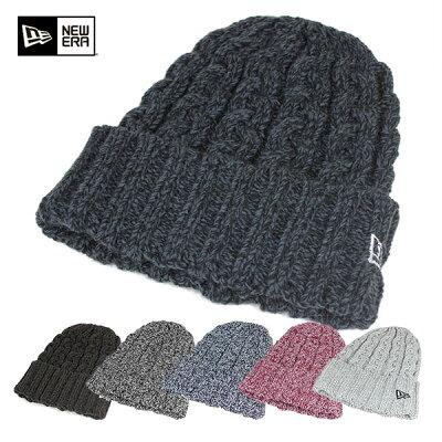 ニューエラ ニット帽 ロウゲージカフ ヘザーNEW ERA NEWERA 帽子 メンズ レディースニットキャップ 全6色 【YP】