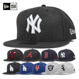 ニューエラ ニューエラ キャップ スナップバック 9FIFTY ヘザークリスプNEW ERA NEWERA 帽子 メンズ レディース全10種類 サイズ調整 【返品・交換対象外】