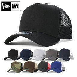 4465392fe2530 ニューエラ 帽子(メンズ) ニューエラ NEW ERA 9FORTY メッシュトラッカー 無地帽子 メンズ レディース