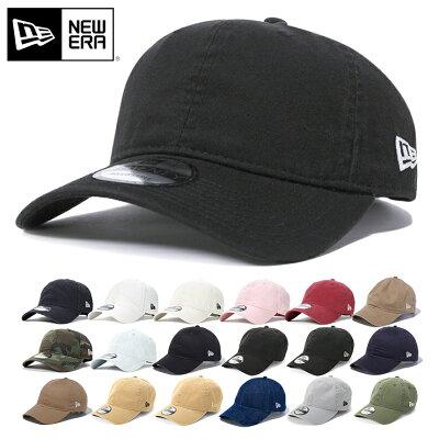 2df6c6367dce ... 人気ランキング2019から探す. ニューエラ キャップ 9TWENTY 無地 NEW ERA NEWERA 帽子 メンズ レディース  ローキャップ ウォッシュ加工 サイズ調整