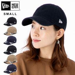 ニューエラ ニューエラ レディース キャップ サイズ調整 9TWENTY SMALL BASIC COTTON NEW ERA ぼうし ローキャップ ブランド おしゃれ ストリート newera ニューエラキャップ 女性用キャップ レディースキャップ レディース帽子 シンプル 無地