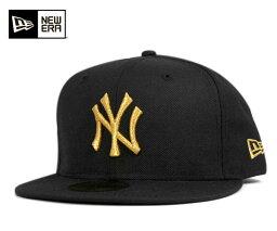 ニューエラ 帽子(メンズ) ニューエラ キャップ 59FIFTY MLB ニューヨークヤンキース ブラック ゴールド 11308572 mne-jsff004 NEW ERA 帽子 メンズ レディース