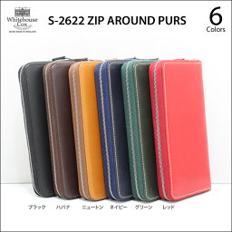 ホワイトハウスコックス 長財布(メンズ) Whitehouse Cox ホワイトハウスコックス 財布 S-2622 ZIP AROUND PURSE 6color WhitehouseCox サイフ レザー メンズ men's 財布