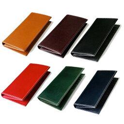 ホワイトハウスコックス 長財布(メンズ) ホワイトハウスコックス 長財布 S9697L WhitehouseCox LONG WALLET 6color