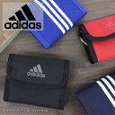アディダス adidas 三つ折り財布 ケルナー 57612【メール便配送商品】/月間優良ショップ