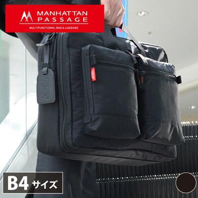 マンハッタンパッセージ MANHATTAN PASSAGE 2WAY ビジネスバッグ B4対応 22L 2ルーム ビジネス トラベル アドベンチャーギア 2190