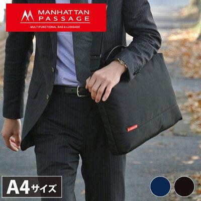 マンハッタンパッセージ MANHATTAN PASSAGE 2WAY ビジネスバッグ ショルダーバッグ A4対応 9L アルティメットコレクション 7011