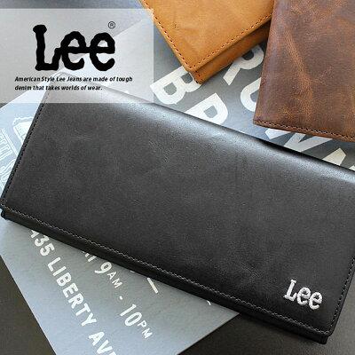 リー Lee 長財布 財布 0520368
