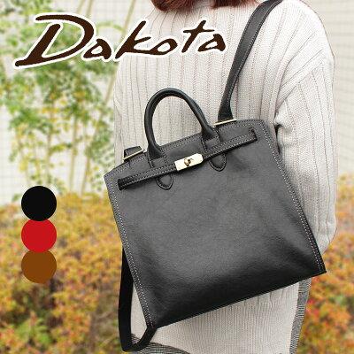 ダコタ Dakota 2WAYリュックサック オーリオ2 1033832