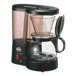 カリタ カリタ コーヒーメーカー ET-102【業務用】【コーヒーメーカー】【コーヒーマシーン】