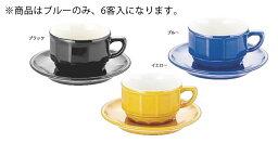 アピルコ アピルコ フローラティーカップ&ソーサー(6客入) PTFL T FL ブルー【APILCO】【コーヒーカップ】【コーヒーコップ】【ティーカップ】【ティーコップ】【紅茶カップ】【業務用】