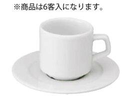 アピルコ アピルコ オペラ モカカップ&ソーサー PTOP MEM OP・6客入【APILCO】【コーヒーカップ】【コーヒーコップ】【ティーカップ】【ティーコップ】【紅茶カップ】【業務用】
