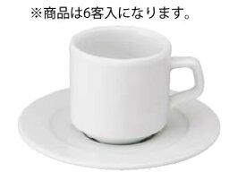 アピルコ アピルコ オペラコーヒーカップ&ソーサー PTOP CEM OP・6客入【APILCO】【コーヒーカップ】【コーヒーコップ】【ティーカップ】【ティーコップ】【紅茶カップ】【業務用】