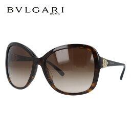 ブルガリ サングラス(レディース) ブルガリ サングラス アジアンフィット BVLGARI BV8135BF 504/13 61サイズ DIVA (ディーヴァ) 正規品 バタフライ レディース 新品