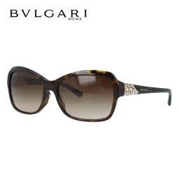 ブルガリ サングラス(レディース) ブルガリ サングラス アジアンフィット BVLGARI BV8153BF 504/13 57サイズ DIVA (ディーヴァ) 正規品 バタフライ レディース