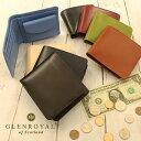 グレンロイヤル ブライドルレザー 財布 グレンロイヤル GLENROYAL 折財布 03-4128 全8カラー メンズ 二つ折り財布 小銭入れ付 レザー