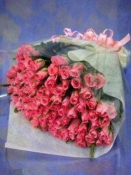 100本 ◆バラ100本の花束