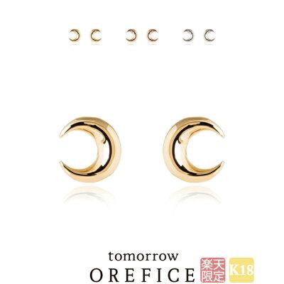 【Orefice楽天市場店限定】K18ゴールド「アミュレット・ムーン」ピアス 18k 18金 月 orefice オレフィーチェ