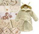 オーガニックコットンのベビーバスローブ 出産祝い オーガニックコットン ベビーバスローブ&選べる綿毛布(柄)セット (出産祝 ギフトセット プレゼント 名入れ)