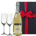 グラス付きワインのギフト 上品な甘さのフランスのスパークリング「キュヴェ・イコン」(2011年 750ml)ペアシャンパングラス