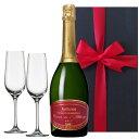 グラス付きワインのギフト フランス、ボルドーのスパークリングワイン クレマン・ド・ボルドー 750ml ペアシャンパングラス ギフト箱入り