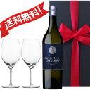 グラス付きワインのギフト 【ワイングラスと白ワインのセット】ボルドー「シャトー・クロ・デ・リュヌ」 アントル・ドゥ・メール 辛口 ペアグラス付き