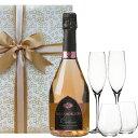 グラス付きワインのギフト フランス、ボルドーのロゼスパークリングワイン ペアシャンパングラス(x2) タンブラー(x2)