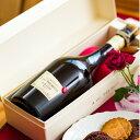 カード付きワイン 【ワインギフト】 高級シャンパン 1本 フランス 辛口 750ml ジャック・ド・テルモン 【グラン・クリュ OR 1735】 2004年 ブラン・ド・ブラン シャルドネ100% 贈り物 プレゼント お祝い お礼 お返し 内祝い あす楽 メッセージカードサービス