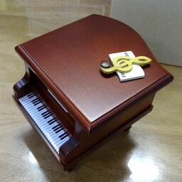 ト音記号オルゴール 333曲以上から選べる! ミニピアノ型オルゴール(こげ茶)ト音記号 音符の飾り ≪18弁曲目選択オルゴール≫ プレゼント