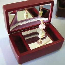バレリーナ回転オルゴール バレリーナ回転オルゴール(木製ケース/三面鏡) ワイン/薄いピンクの人形(♪愛の夢) プレゼント