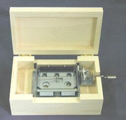 MDF・ブラウン・半ツヤ・電動オルガニート20 シート式オルガニート20音 手作り用 白木ケース プレゼント