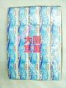 ガム 大阪京菓ZR丸川製菓 ヨーグルトフーセンガム〔9円〕×55個 +税