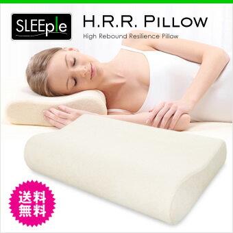 SLEEple/スリープル 枕 高反発 首 肩の悩み ピロー 高反発まくら 高反発枕 HRR Pillow