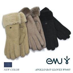 エミュ 手袋 日本正規品 emu エミュー エミュ アポロベイグローブ シープスキン ムートン 手袋 グローブ Apollo Bay Gloves w9405【送料無料】【あす楽対応】【mouton1115】【1221PO10】