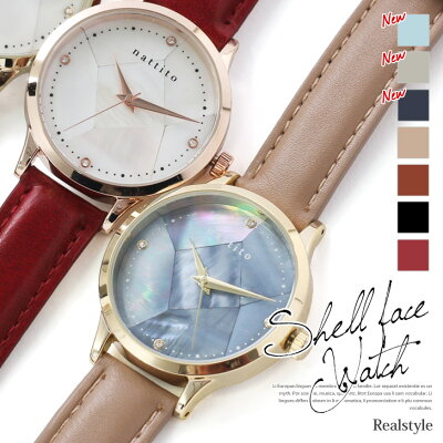 レザー調シェルフェイスウォッチ レディース 腕時計 フェイクレザー アナログ 合成皮革 アクセサリー パーティー お呼ばれ 二次会 オフィス OL 仕事 通勤 シェル 貝殻 ゴールド デザイン腕時計 雑貨