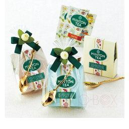 ミントン・ティー ミントンティー&スプーン|退職 お礼 プチギフト 紅茶 ティーバッグ ギフト おしゃれ かわいい 個包装 プレゼント 女性 ありがとう お世話になりました 配る 可愛い ウバセイロン アールグレイ