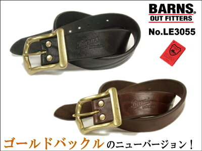 BARNS(バーンズ) レザーベルト「Hulkゴールドバックル」【栃木レザーとBARNSのコラボ!】