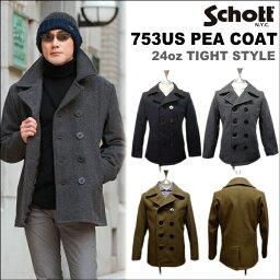 ショット Schott PEACOAT 753US (ショット ピーコート タイトバージョン753US)【送料無料】メンズ34〜42