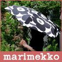 マリメッコ  marimekko ( マリメッコ ) 傘 コンパクト 折りたたみ傘 (手動) PIENI UNIKKO ( ウニッコ 傘 )/ ホワイト・ブラック 【smtb-ms】【あす楽対応_近畿】【HLS_DU】【RCP】.