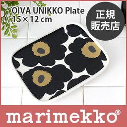 マリメッコ marimekko ( マリメッコ ) OIVA UNIKKO PLATE ウニッコ スクエア プレート 15cm×12cm / ホワイト・ブラック 【RCP】.